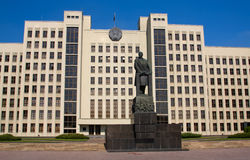 Capitale di Minsk del Belarus Fotografie Stock Libere da Diritti