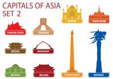 Capitales de Asia ilustración del vector