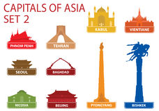 Capitals of Asia. Set 2. For you design Stock Photo
