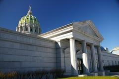 Capitol Complex Stock Image