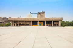 Capitol Complex, Chandigarh. The Assembly building in the Capitol Complex of Chandigarh, India Stock Photography