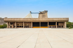 Capitol Complex, Chandigarh Royalty Free Stock Image