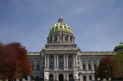 Capitol Dome. This is an image of the state Capitol Dome in Harrisburg, Pennsylvania royalty free stock photography