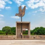 Capitol kompleks, Chandigarh zdjęcia royalty free