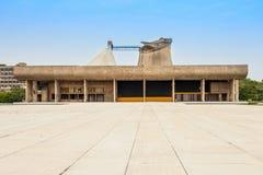Capitol kompleks, Chandigarh obraz royalty free
