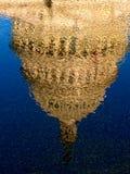 capitol kopuły odbicie my Fotografia Royalty Free