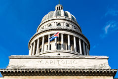 Capitolio Royalty Free Stock Photos