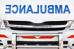 Capot de radiateur d'ambulance (alphabet inverse) images libres de droits