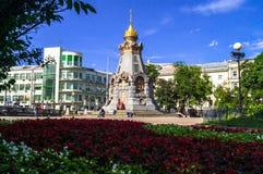 Cappella commemorativa ai granatieri russi, liberatori della città di Plevna mosca La Russia fotografia stock libera da diritti
