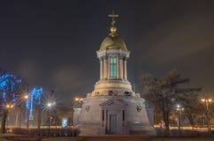 Cappella della trinità (in onore del 300th anniversario della st Petersb Fotografia Stock Libera da Diritti