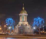 Cappella della trinità (in onore del 300th anniversario della st Petersb Immagine Stock