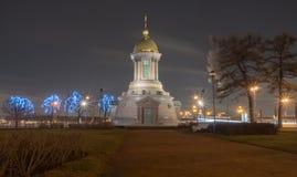 Cappella della trinità (in onore del 300th anniversario della st Petersb Fotografia Stock