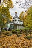 Cappella di Xenia benedetta san di Pietroburgo Fotografia Stock Libera da Diritti