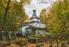 Cappella di Xenia benedetta san di Pietroburgo Immagini Stock Libere da Diritti