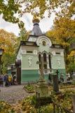 Cappella di Xenia Petersburg benedetta san, Russia Fotografia Stock