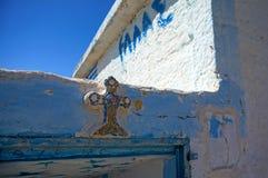 Cappella e sole del portone Fotografia Stock