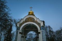 Cappella Kiev, Ucraina del monastero di St Michael Immagine Stock