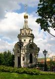 Cappella Nicholas Mozhaiskogo Immagini Stock Libere da Diritti