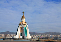 Cappella ortodossa Fotografie Stock Libere da Diritti