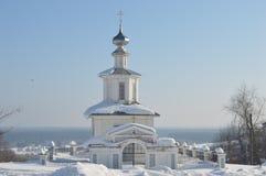 Cappella ottantacinque del assassinato in Cherdyn; Cappella del salvatore La Russia Fotografia Stock