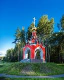Cappella sul sito di origine del fiume di Mosca immagini stock libere da diritti