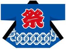 Cappotti di Happi per il festival giapponese illustrazione vettoriale