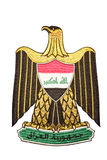 Cappotto dell'Iraq delle braccia isolate su bianco Fotografia Stock