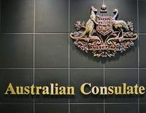Cappotto delle braccia australiano Immagini Stock Libere da Diritti