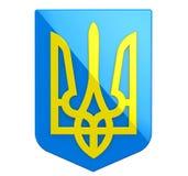 Cappotto delle braccia dell'Ucraina Fotografia Stock Libera da Diritti