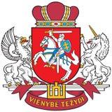 Cappotto delle braccia della Lituania Immagine Stock