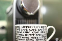 cappuccino Fotografia Stock Libera da Diritti