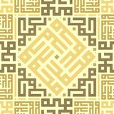 Cappuccino Coffee Brown Ornament Seamless Repetitive Pattern Tile Texture Vector Background. stock illustration