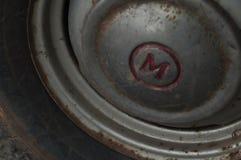 Cappuccio di hub immagini stock