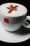 Cappucino with RMB sign. Cup of cappucino with RMB sign Stock Images
