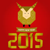Capra 2015 del buon anno Immagine Stock Libera da Diritti