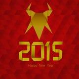 Capra 2015 del buon anno illustrazione di stock