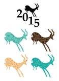 Capre - cinesi 2015 anni Illustrazione di Stock