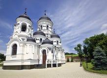 Capriana kloster, Moldavien Arkivbild
