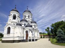 Capriana Monastery, Republic of Moldova Stock Photography