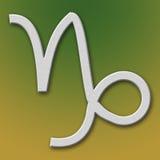 Capricorn Aluminum Symbol. On background degraded stock illustration