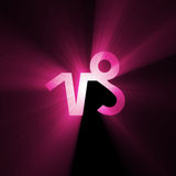 Capricornio del símbolo de la astrología ilustración del vector