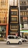 Capsule building in Tokyo Royalty Free Stock Photos