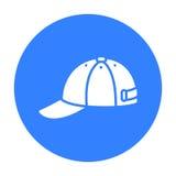 Capsule el icono del ejemplo del vector para el web y el móvil Fotografía de archivo