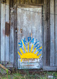 Caption Ukraine on an abandoned house in the colors of the State Royalty Free Stock Photography