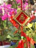 Carácter chino   Imágenes de archivo libres de regalías