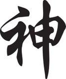 Carácter chino   stock de ilustración