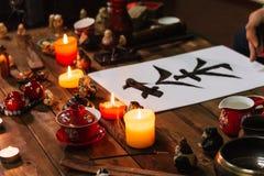 Carácter chino del té de la caligrafía fotografía de archivo libre de regalías