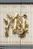 Carácter chino, parte de la señalización de neón, Weihai, China fotografía de archivo