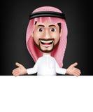 Carácter de Arabia Saudita hermoso sonriente realista del hombre Foto de archivo libre de regalías
