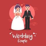 Carácter de los pares de la boda: La novia y el novio felices stock de ilustración